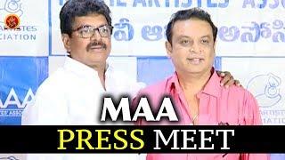 MAA Press Meet Live - Actors Shivaji Raja, Naresh Reunion - Bhavani HD Movies