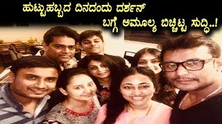 Amulya about Darshan | Amulya Birthday Special | Top Kannada TV