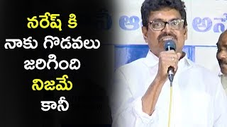 MAA President Sivaji Raja Gives Clarity On Issues With Naresh