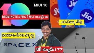 Tech News In Telugu 177- Redmi Note pro MIUI Stable Update, Realme 2 pro launch date,Space x