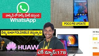 Tech News in telugu 178-Oneplus 6 pie update, POCO F1 Pie update,Whatsapp Dark mode