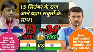 AKFI vs NKFI - Results || Ajay Thakur Dabhota posting rude comments || By KabaddiGuru