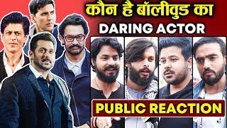 Who Is The MOST DARING Actor Of Bollywood? | Salman Khan, Shahrukh, Aamir Khan, Akshay Kumar