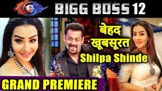 (Video) Shilpa Shinde Gorgeous Look For Bigg Boss 12 Grand Premiere | Salman Khan