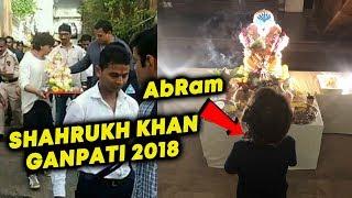 Shahrukh Khan's Son AbRam Doing Ganpati Pooja In Mannat | Shahrukh Khan's Ganpati Celebration 2018