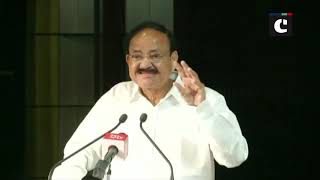 Largest, most ambitious healthcare system launched in India by PM Modi: VP Venkaiah Naidu
