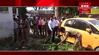 [ Gonda ] गोण्डा मंडलायुक्त ने 'स्वच्छता ही सेवा मिशन' की शुरुआत की / THE NEWS INDIA