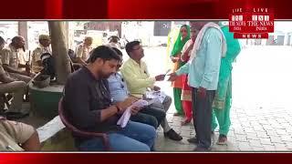 [ Secunderabad ] सिकंदराबाद में ब्लाक प्रमुख के चुनाव में पुलिस ने शांतिपूर्ण ढंग से चुनाव कराया.
