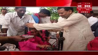 [ Allahabad News ] इलाहाबाद में विकलांगों को की गई साइकिल वितरण / THE NEWS INDIA