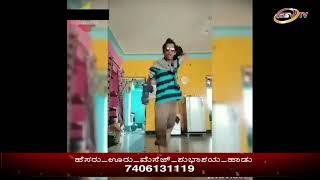 MMM SSV TV With Anchor Nitin Kattimani Dayanand Sagar Tumkur Kodlahalli