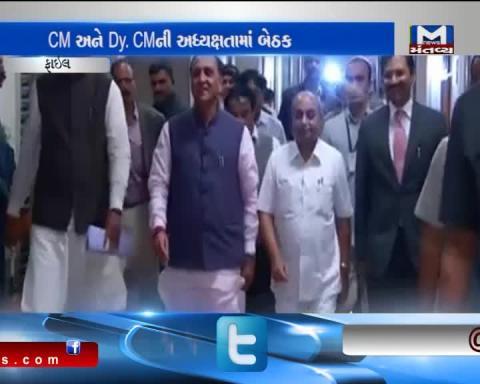 Gandhinagar: Meeting to be held in the presence of Gujarat CM & Deputy CM