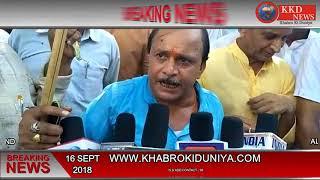 बढ़ रहे तेल के दामो को लेकर सपा और कांग्रेस के कार्यकर्ताओं ने किया भारत बंद आंदोलन-इलाहाबाद