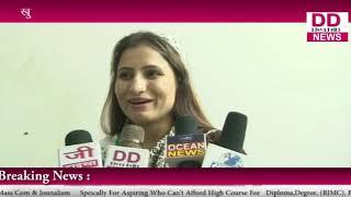 Mrs. Evick राखी तनवर ने मॉडलिंग के सफर के कई दिलचस्प किस्से शेयर किए || DIVYA DELHI NEWS