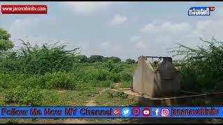 సిర్పూర్ టి మండల కేంద్రం లోని భీమన్న దేవాలయం వద్ద చికెన్ సెంటర్ లోని వ్యర్ధాలను  Janavahini Tv