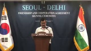 Delhi CM Arvind Kejriwal Addresses After Signing MoU for Friendship & Cooperation with Seoul