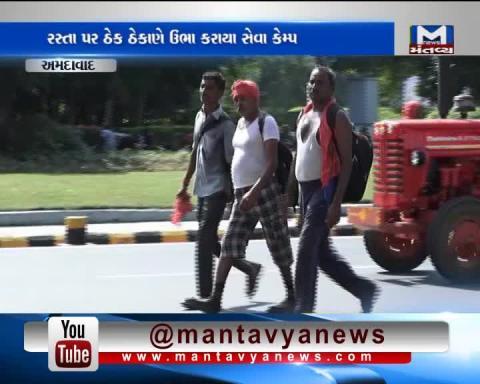 Ahmedabad: Lakhs of devotees started their Padyatra to Ambaji