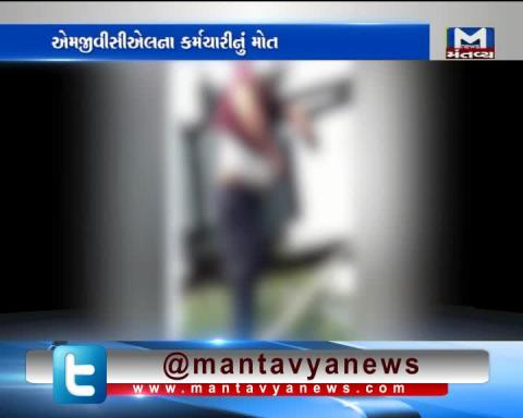 Anand: MGVCL worker died due to electrocution