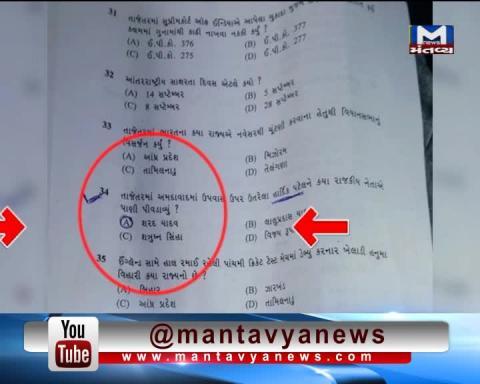 Gandhinagar: Gujarat exam asks who helped Hardik Patel to break his fast