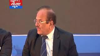 અમદાવાદ-GCCI ગ્રુપ એન્ટરપ્રાઇઝ યુવાનોને સંબોધશે