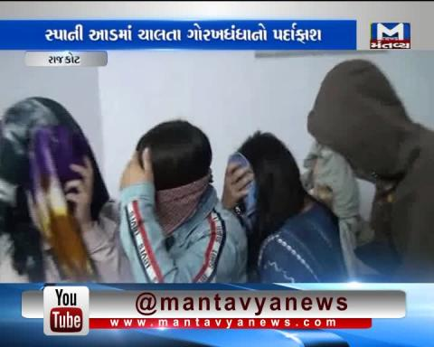Rajkot police raided a spa and massage parlour in Malaviyanagar