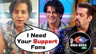 Karanvir Bohra Exclusive Video Before Entering Bigg Boss 12 House
