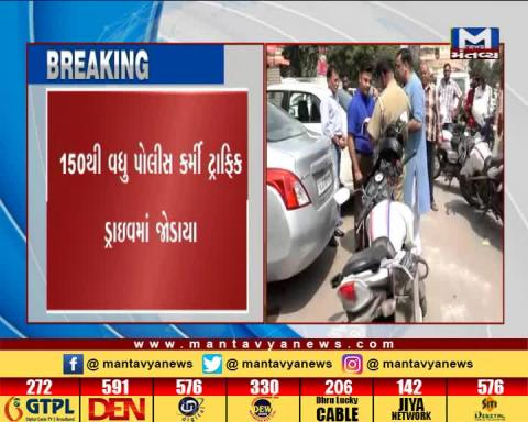 Ahmedabad: 150 cops conducting Traffic Drive