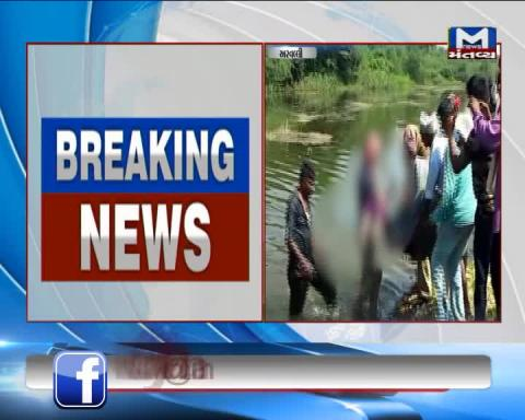 Aravali: A girl and woman drowned in river