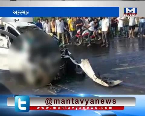 Accident on Ahmedabad-Mumbai Highway