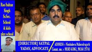 राव रमेश पालड़ी ने लोगों को ताऊ देवीलाल की 105 वी जयंती में पहुंचने का निमंत्रण दिया