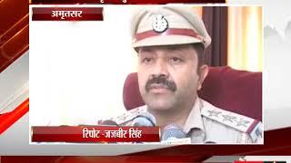 अमृतसर - अमृतसर पुलिस ने की कारवाई  - tv24