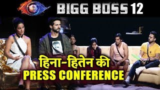 Hina Khan And Hiten Tejwani Press Conference | Bigg Boss 12 | How Was Hina-Hiten's Appearance?