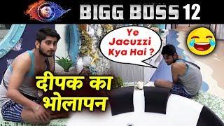 Deepak Thakur Shocked After Seeing Jacuzzi In Bathroom