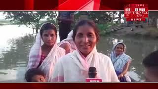 [ Assam ] ब्रह्मपुत्र के जलस्तर बढ़ने से गोहपुर के तटीय इलाके में 25 से अधिक गाँव जलमग्न