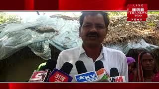 [ Amethi ] उत्तर प्रदेश में कागज की पटरी पर दौड़ रही विकास की रेल, नहीं हो रहा विकास / THE NEWS INDIA
