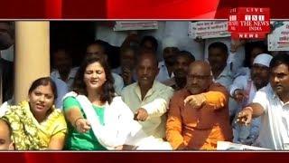 [ Varanasi ] वाराणसी में राफेल विमान घोटाले को लेकर वाराणसी में कांग्रेसियों का धरना प्रदर्शन