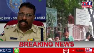 LAND GRABBER HULCHUL AT GHOUSE NAGAR , BANDLAGUDA | UNDER CHADRAYANGUTTA PS LIMITS