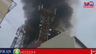 MAJOR FIRE ACCIDENT IN KANYA , SRI KANYA THEATER AT GAJUWAKA | VISAKHA