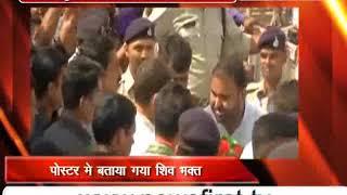 राहुल गांधी का भोपाल में रोड शो, पोस्टर में बताया गया 'शिव भक्त'