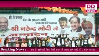 प्रधानमंत्री नरेंद्र मोदी के जन्मदिन पर गरीबो को कई वस्तुएं भेंट की गई || DIVYA DELHI NEWS