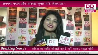 स्टाईल क्वीन 2018 के दिल्ली ऑडिशन में लगा अपसराओं का मेला || DIVYA DELHI NEWS