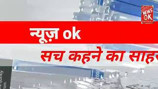 स्वच्छता जागरूकता के लिए रैली निकाली