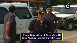 """Swachhata Hi Seva Abhiyan"": MoS Rijiju joins ITBP to clean foot overbridge in Delhi"