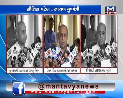 Gandhinagar: Gujarat Deputy CM Nitin Patel's statement in BJP meeting