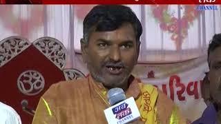 Jamnagar : Great Observation Of Ram Parayankatha