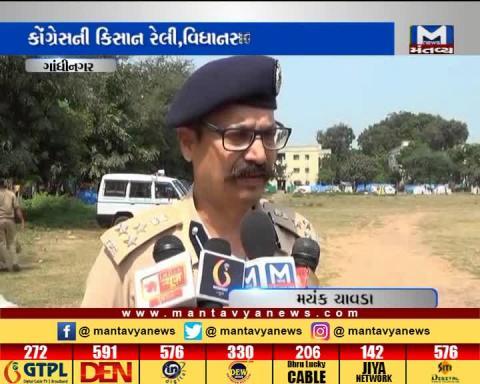 Congress & Kisan Aakrosh Rally begins, Police tight security at Vidhan Sabha