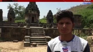 Sabarkatha : Savedan Savriga Dear Of Aaturba Village Found ONn Paper Only
