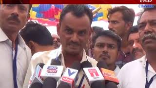 Gir Somnath : Dalit's Meeting At Collector Office Due To Query About To Lands