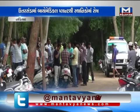 Nadiad: People in anger due to pollution from Biochemical Plant