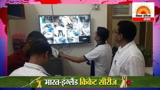 झज्जर के निजी हॉस्पिटल पर सोनीपत व झज्जर मेडिकल की टीम ने की छापेमारी  # चैनल इंडिया लाइव