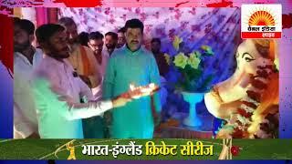 छोटी कांशी भिवानी में गणपति पूजा और भक्ति में झूमें श्रद्धालु ,जलाई अखंड ज्योत# चैनल इंडिया लाइव